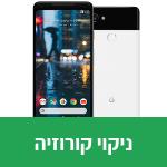 ניקוי קורוזיה גוגל פיקסל 2 xl