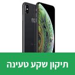 תיקון שקע טעינה אייפון xs