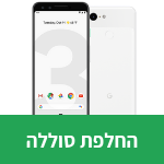 החלפת סוללה עבור Google pixel 3xl