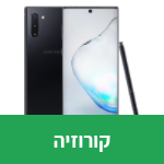 תיקון קורוזיה במכשיר Samsung galaxy note10plus