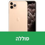 החלפת סוללה עבור iphone 11