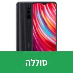החלפת סוללה Xiaomi redmi note 8 pro